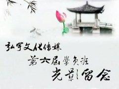 弘宇第六届培训班回顾